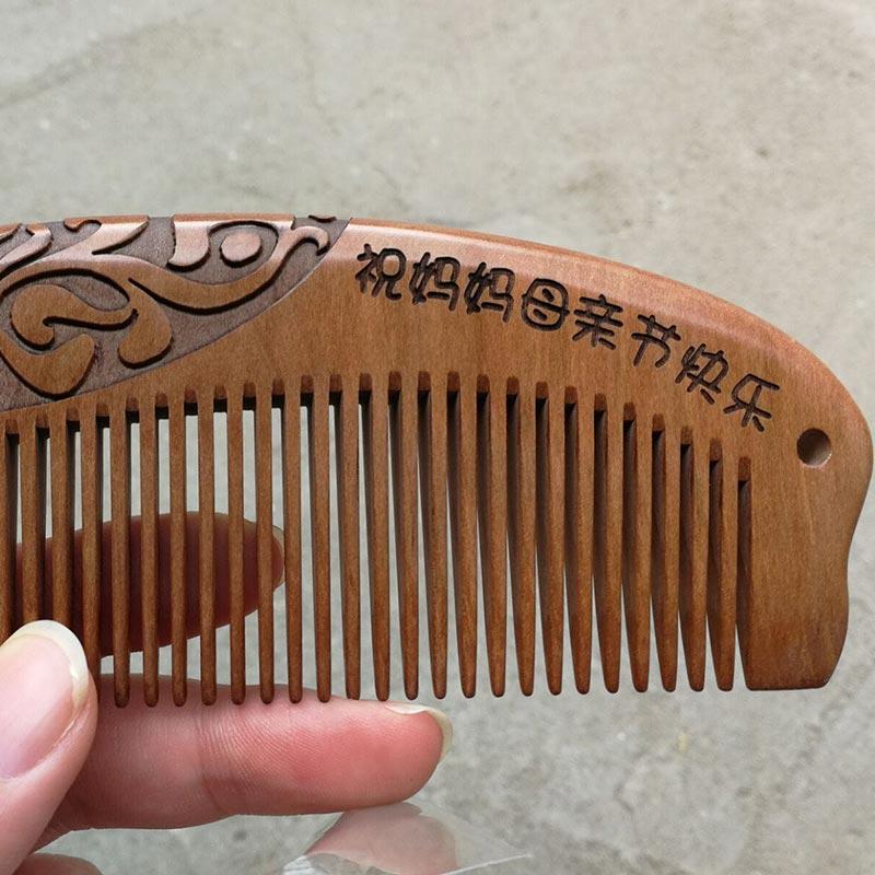 正品桃木梳天然木梳卷发梳随身家用大号刻字宽齿女教师节礼物梳子