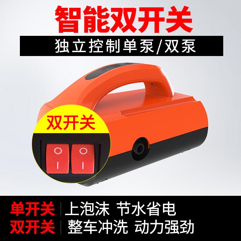 高压家用洗车神器车载便携水枪12v洗车机220v洗车器刷车