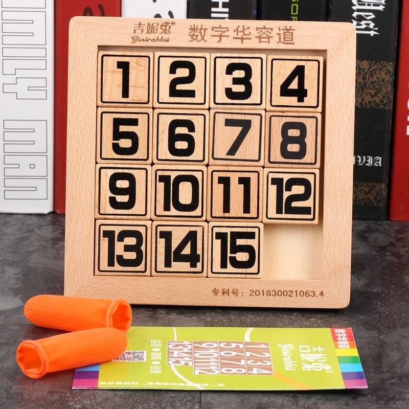 数字华容道最强大脑同款数学儿童益智玩具男孩智力滑动拼图谜迷盘