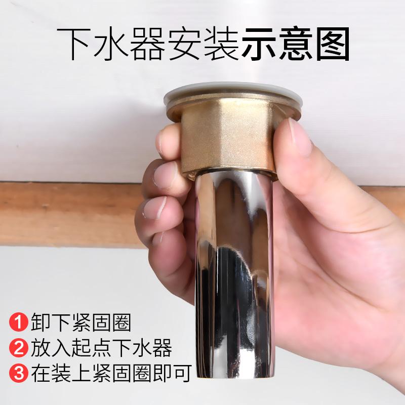 洗脸盆下水管洗手盆洗手池下水器面盆台盆防臭软管排水管弹跳配件
