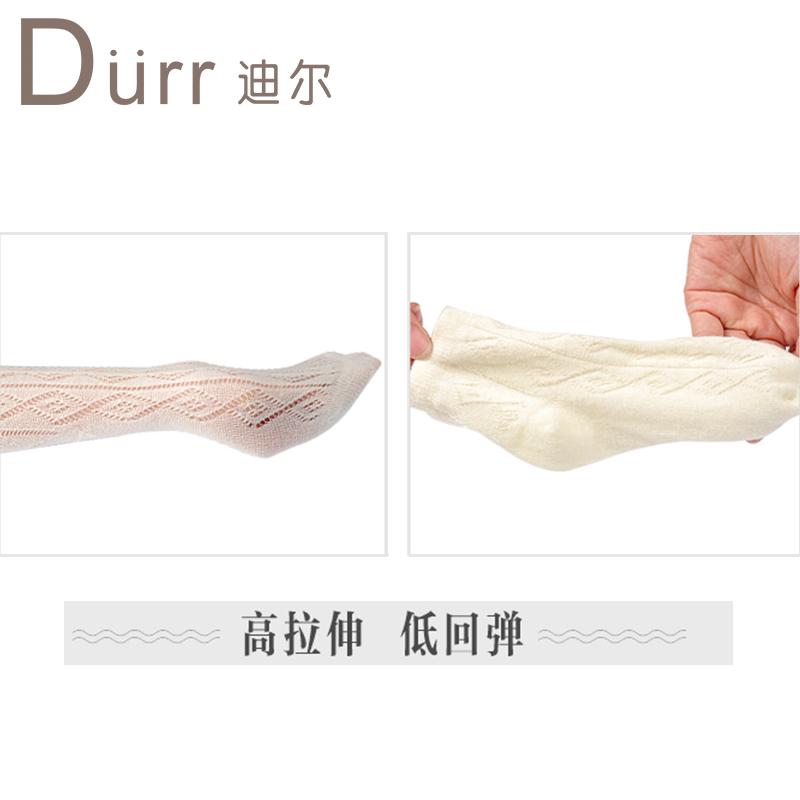 迪尔菱形花移圈袜儿童机能袜夏季婴宝宝袜子薄款网眼棉袜男女童袜