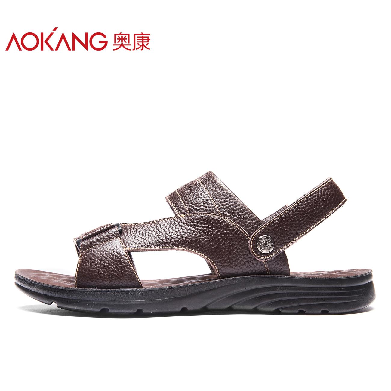 奥康凉鞋 透气舒适沙滩鞋男鞋  男士夏季真皮沙滩鞋两穿休闲凉拖鞋