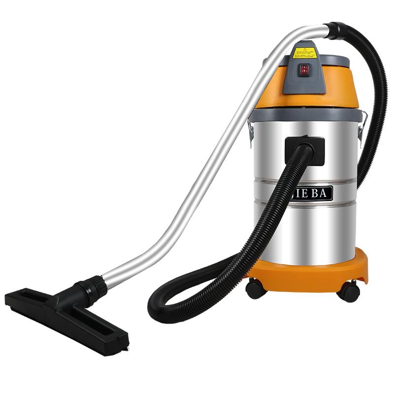 洁霸吸尘器BF501家用强力大功率1500w工商业洗车店专用吸水机30升