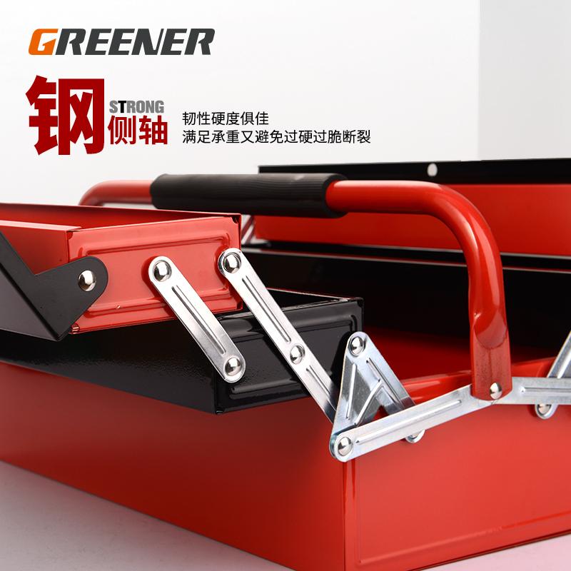 绿林三层手提工具箱铁皮多功能家用加厚多层折叠小大号五金收纳盒