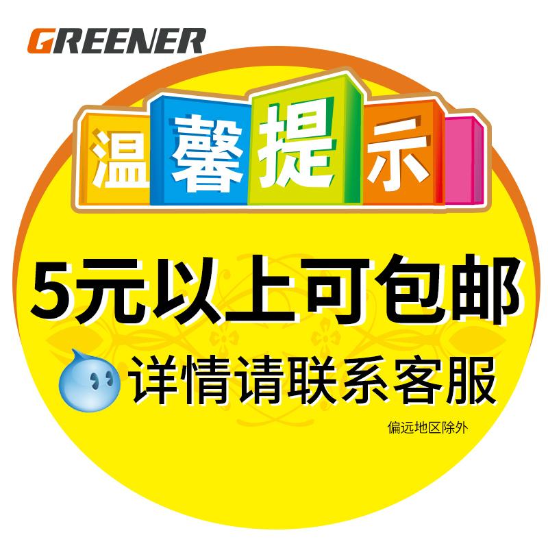 绿林万向节接头6.3/10/12.5mm1/2大转3/8中1/4小接头套筒转接换头
