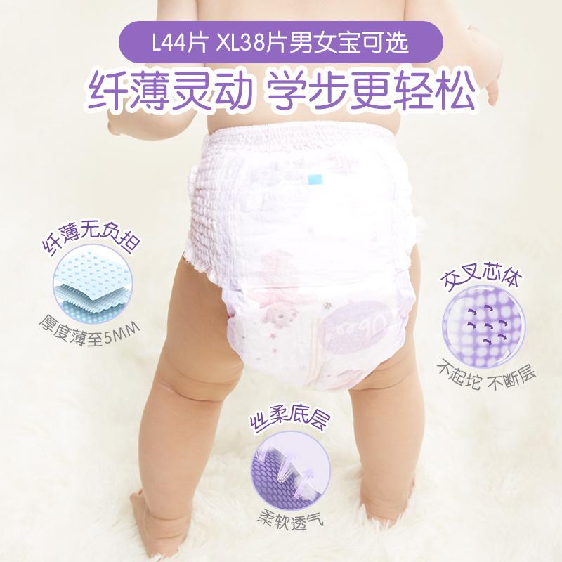 幼蓓Ubee婴儿拉拉裤纤薄XL38片男宝宝成长纸尿裤