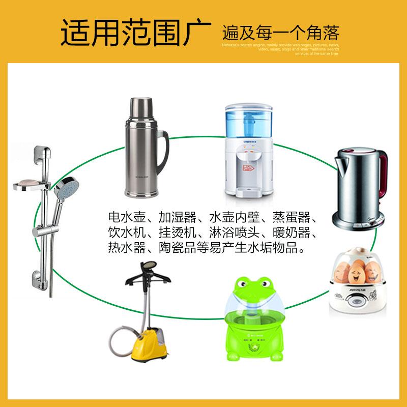 水垢清除剂柠檬酸除垢剂食品级电水壶热水瓶饮水机清洗去除清洁剂
