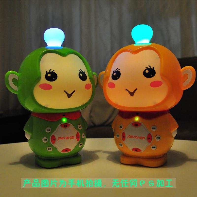 宝宝故事机婴儿早教机0-3岁1-2周岁婴幼儿童女孩男孩充电益智玩具