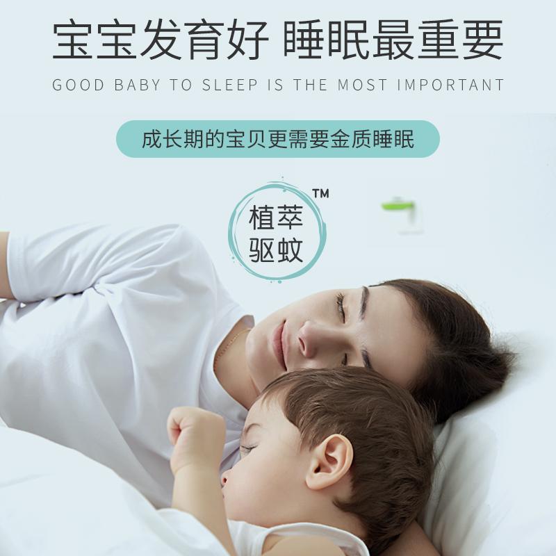 电热蚊香液宝宝无味无香型器家用插电式卧室驱蚊灭蚊液体孕妇婴儿