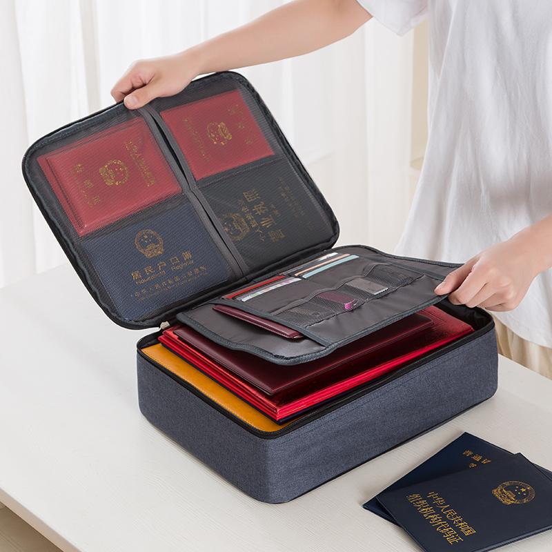 证件收纳包盒旅行家庭多层大容量多功能箱证书文件护照卡包整理袋
