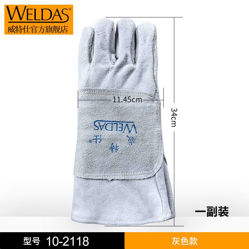 威特仕电焊软牛皮工业耐高温夏季隔热防烫加厚长劳保烧焊焊工手套