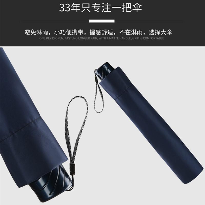 天堂伞超加大号男女加固三折叠双人三人黑胶遮阳晴雨伞旗舰店官网