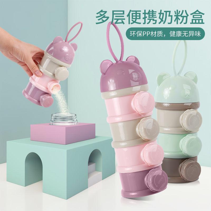 婴儿奶粉盒大容量便携外出分装格米粉盒子辅食储存密封防潮罐科巢【图2】