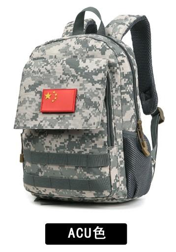 多功能迷彩國旗雙肩包小揹包小學生書包休閒戶外男包女包戰術小包