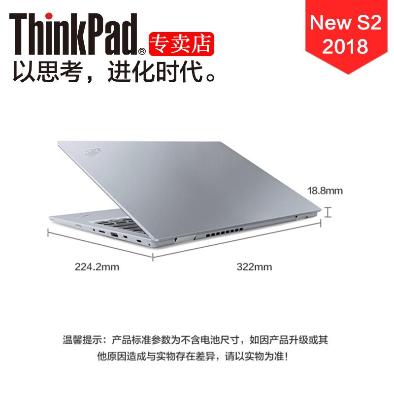 联想ThinkPad S2 0HCD/0SCD(四核i5-8250U 8G内存256GB固态)13.3英寸超极本轻薄便携商务小巧笔记本电脑2019