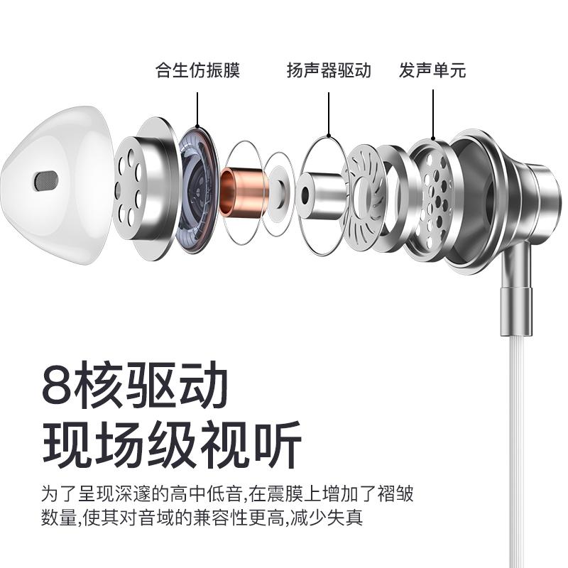 耳机入耳式原装有线高音质重低音吃鸡适用于苹果小米10vivo华为荣耀20一加8安卓type-c手机电脑通用oppo专用