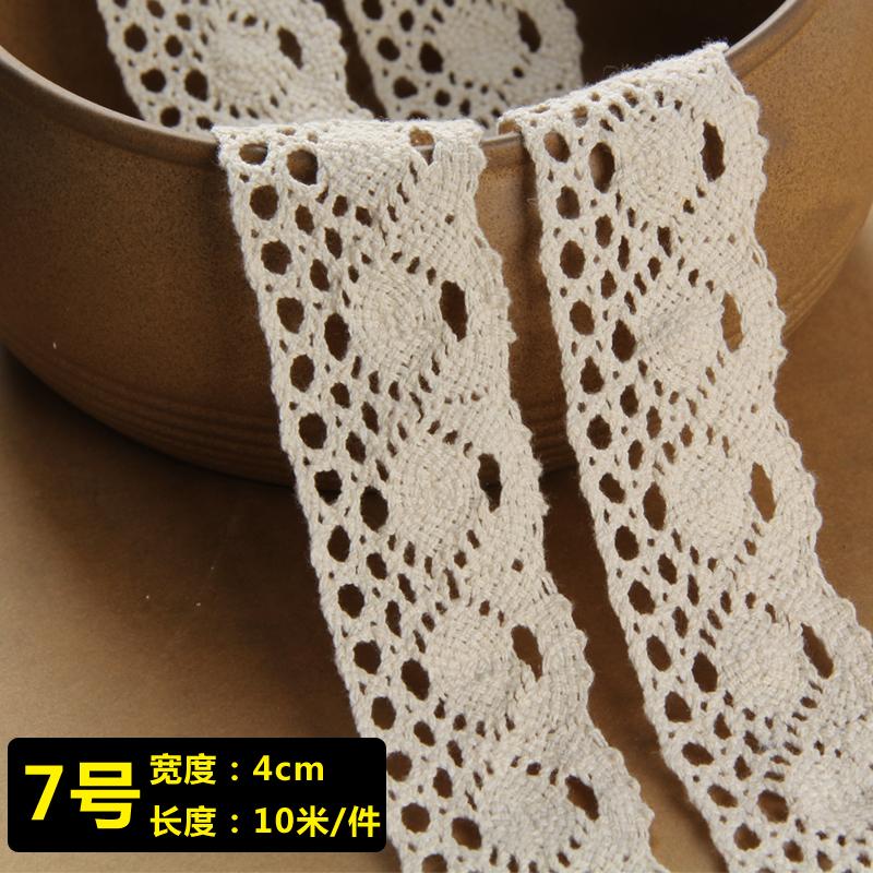 10米长 纯棉蕾丝花边辅料DIY手工装饰窗帘桌布沙发衣服花边布料