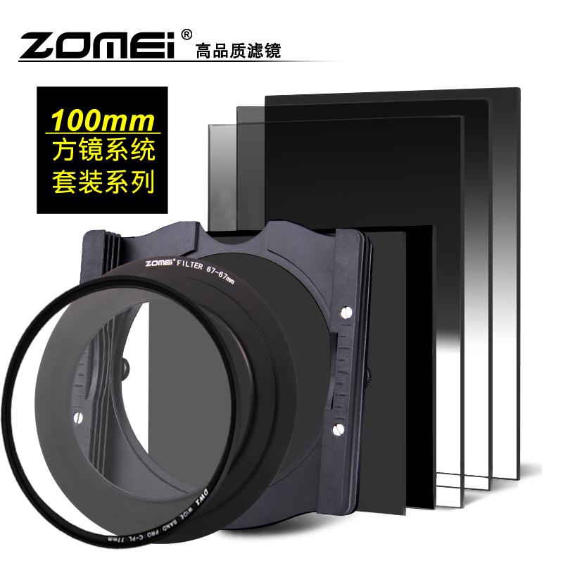 卓美方形濾鏡100mm高清鍍膜光學玻璃漸變鏡中灰鏡ND1000適用佳能