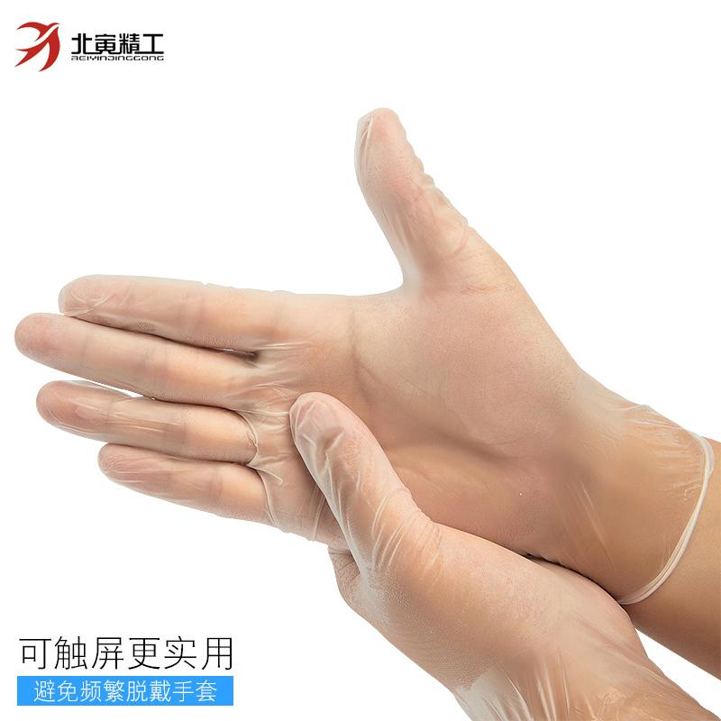 手套女薄款洗碗  防水家务刷碗洗衣厨房家用炒菜做饭  一次性手套
