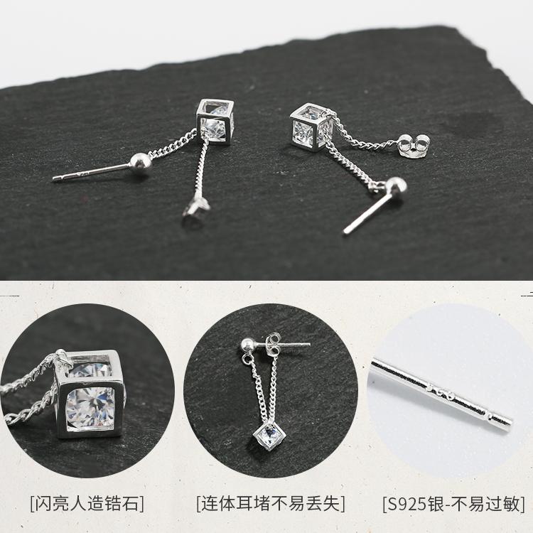 网红耳钉女韩国气质s925纯银防过敏方块锆石耳环个性简约百搭耳坠