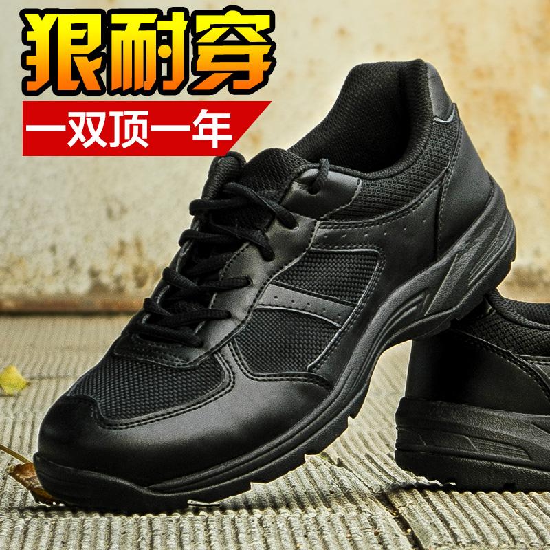 新式07a作训鞋黑色军鞋男正品配发消防胶鞋跑步鞋军训解放鞋跑鞋