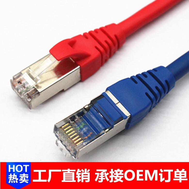 工程六类网线千兆家用6类纯铜屏蔽扁平双绞线跳线宽带电脑网络线