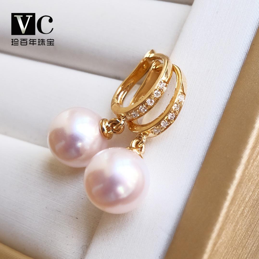 金钻石天女珍珠耳钉正圆无暇粉色 18K 海水珍珠耳环 AKOYA 日本 C & V