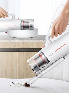 德尔玛除螨仪家用床上小型床铺紫外线除吸多功能吸尘器去螨虫神器