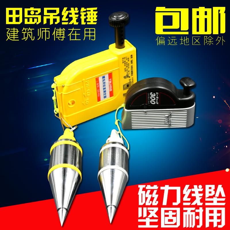 田岛铅直测定器 吊线锤 磁力线垂木工水泥工线坠线陀建筑测量工具