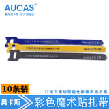 Taiwan Ao Kasi data back to back velcro strap harness cable Internet cable management tie cable tie