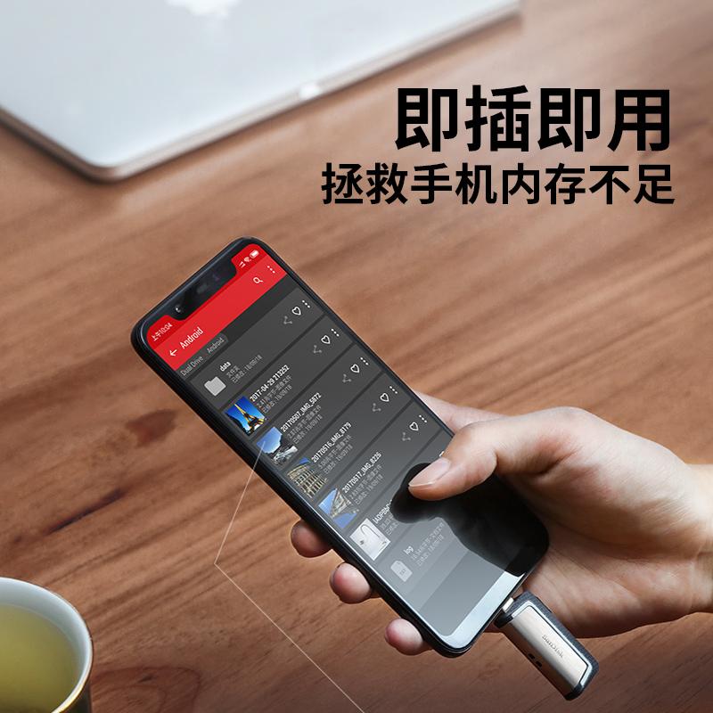 闪迪type-c手机u盘64g安卓手机u盘typec接口usb3.1华为oppo小米vivo通用手机电脑两用u盘64g优盘 五年换新