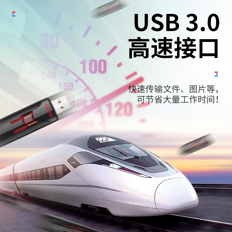 闪迪u盘128g高速3.0优盘128g酷悠CZ600商务装机系统加密U盘128g