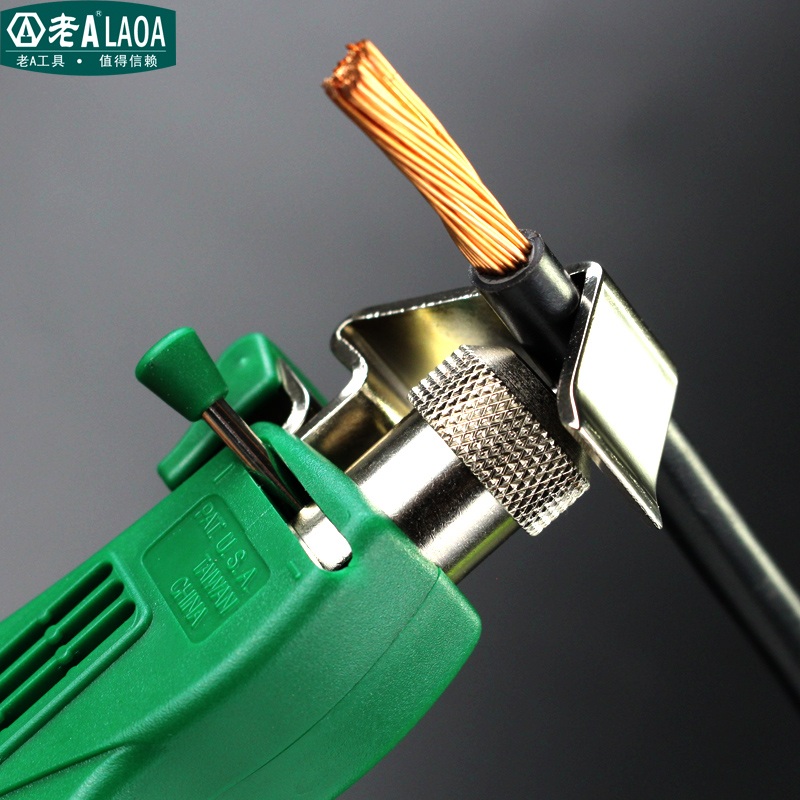 老A金属电缆旋转剥皮器 横向纵向剥线钳 多功能剥皮钳6.5-25mm