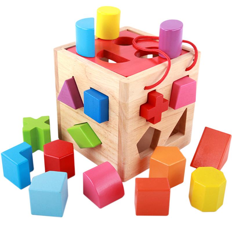 儿童形状配对积木玩具女孩1-2-3周岁一岁半宝宝男孩蒙氏早教益智
