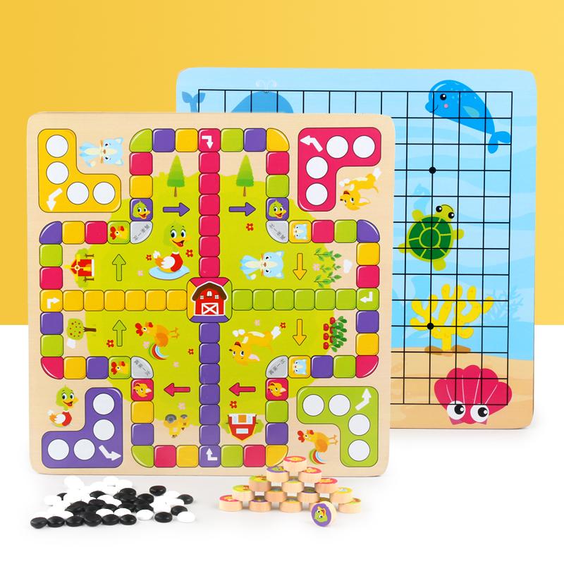飞行棋儿童益智跳棋多功能游戏棋类五子棋斗兽成人军旗象棋盘玩具