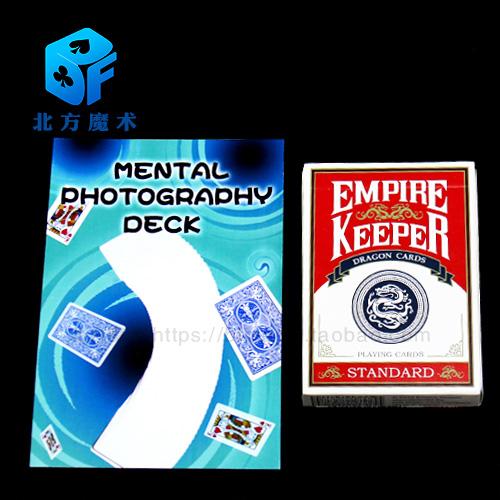 北方魔術道具劉謙集體催眠原版撲克製作集體催眠一代 字字字白牌