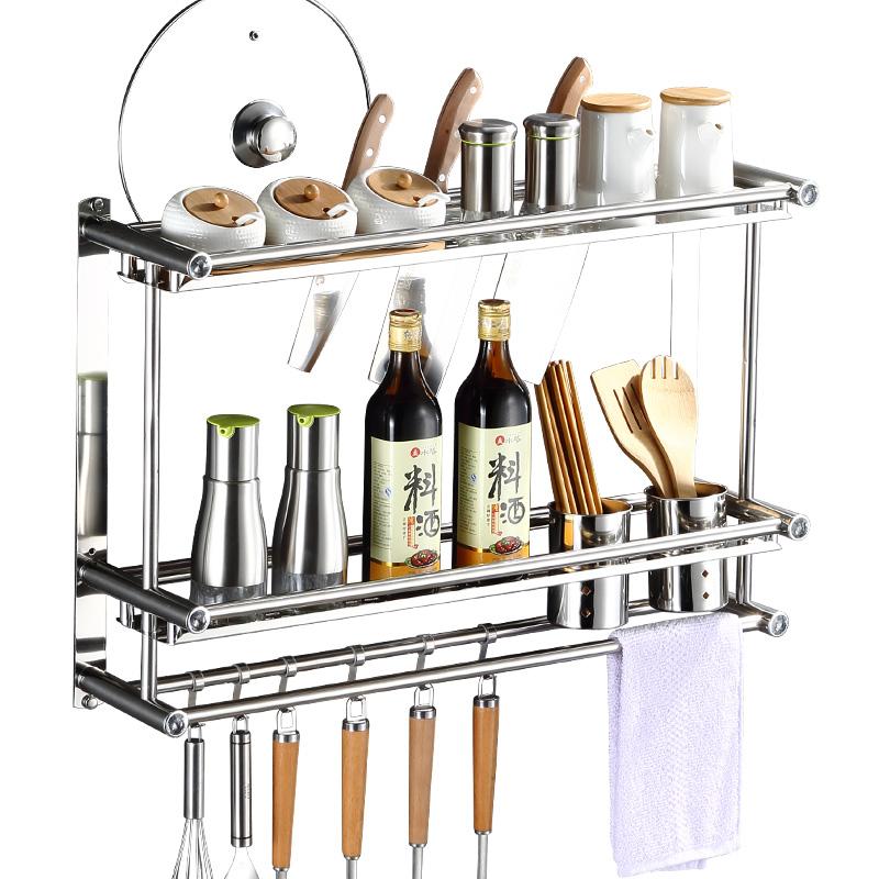 厨房置物架壁挂式免打孔收纳刃架用具用品插刃调料味挂厨具架子