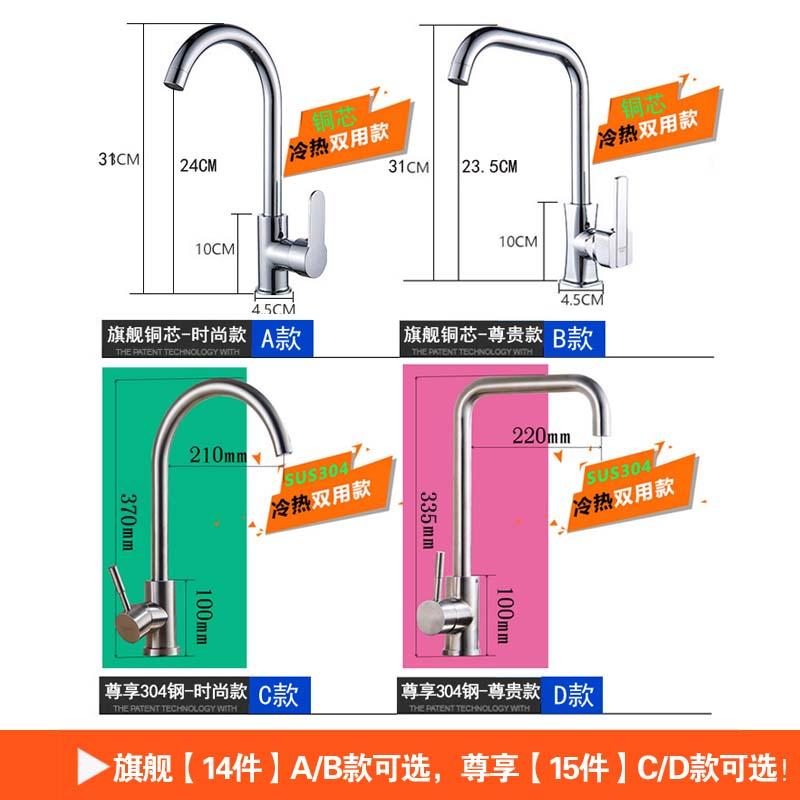 304不锈钢水槽单槽 厨房洗菜盆水盆水池套餐加厚拉丝洗菜盆台下盆