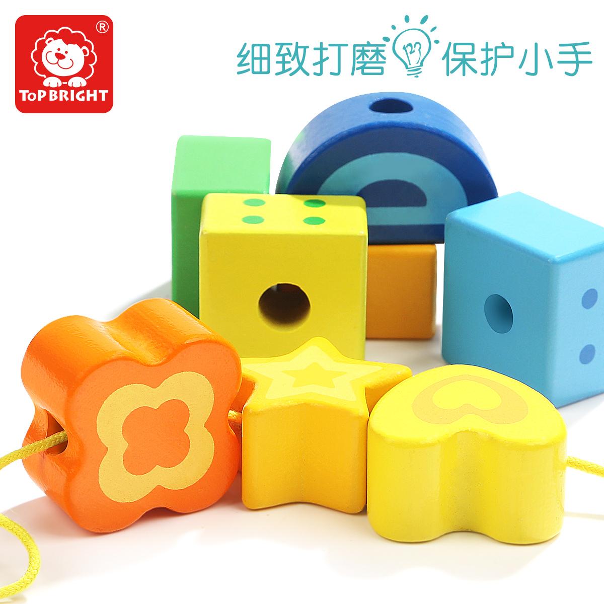 儿童串珠玩具积木益智穿珠子2-3-4周岁女孩宝宝早教婴儿宝宝礼物