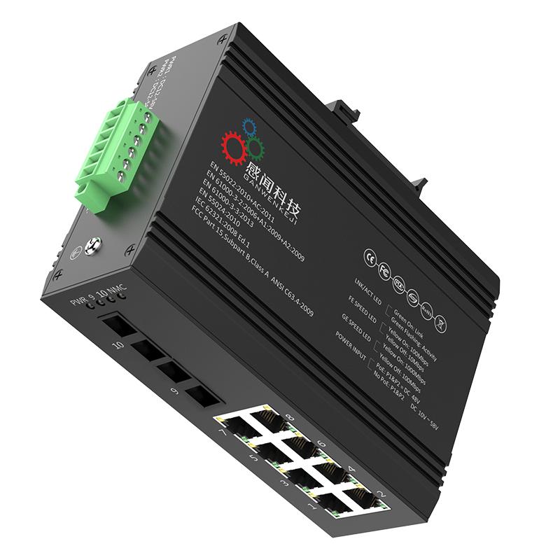 感闻千兆2光8电工业交换机单模双纤光纤收发器导轨式