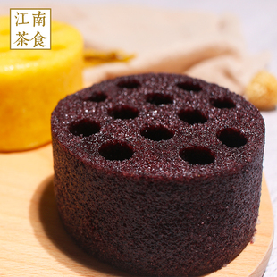 Net red breakfast traditional handmade low sugar honeycomb briquette black rice cake