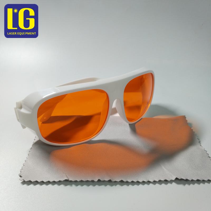 正品激光防护眼镜 进口PC镜片 532nm~1064nm洗眉纹身激光护目镜