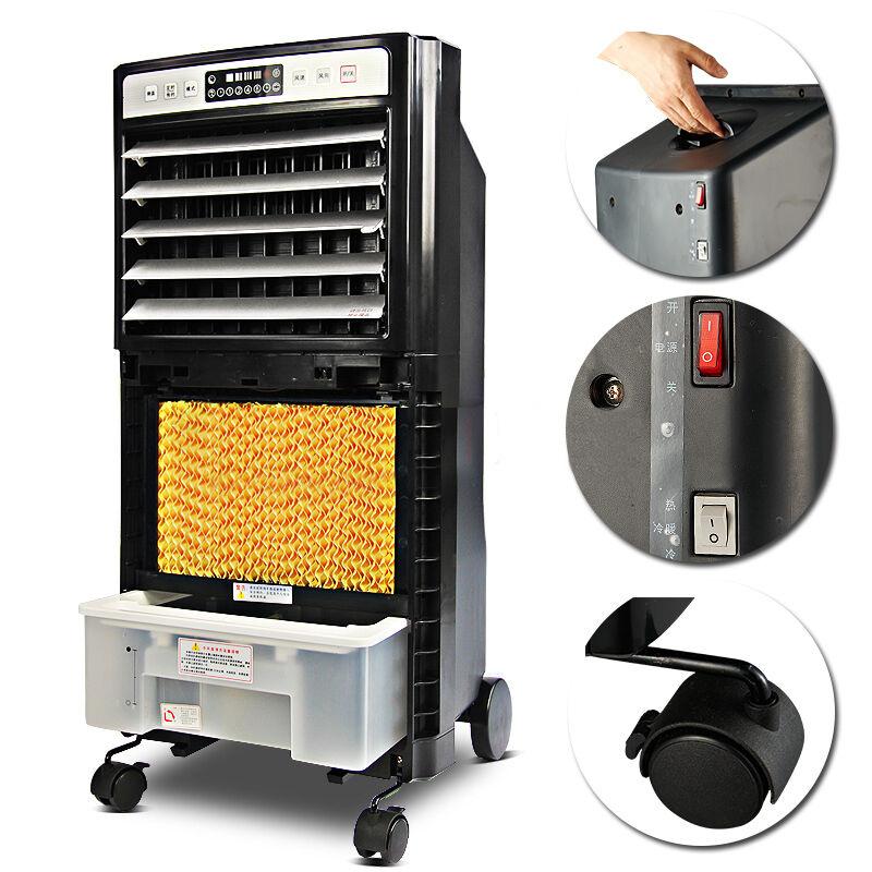 格力冷暖两用空调扇家用冷风机静音遥控冷风扇制冷节能移动小空调