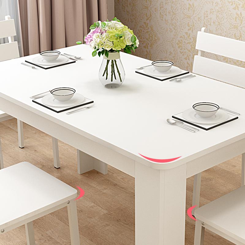 餐桌椅组合简约现代餐桌长方形家用小饭桌小户型餐厅吃饭桌子4人