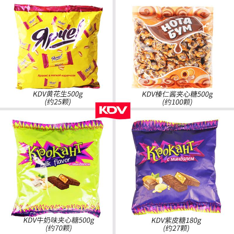 紫皮糖俄罗斯糖果进口kpokaht巧克力糖散装正品混合装零食网红kdv