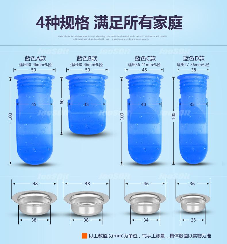 卫生间下水管密封圈除臭器洗衣机地漏盖片防 地漏防臭硅胶内芯
