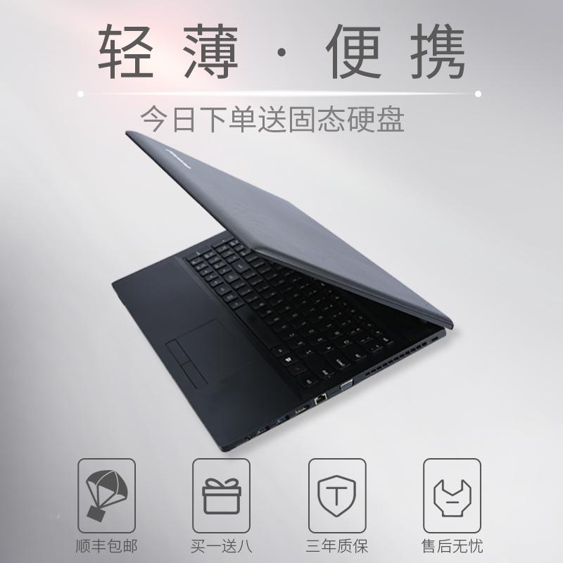 寸吃鸡游戏本 i15 笔记本学生手提电脑轻薄 i5i7 80 G50 联想 Lenovo