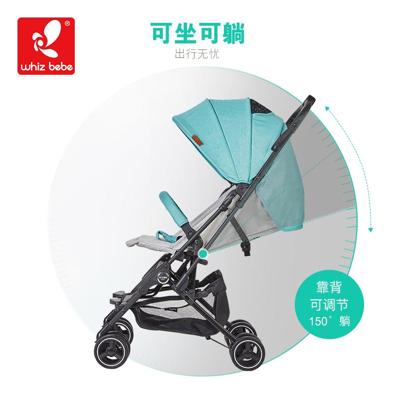 荟智婴儿推车可坐可躺大空间便携式四季通用超轻便一键折叠HD788