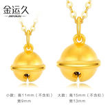 3D hard gold bell gold pendant Passepartout transfer beads gold bells will ring female models gold pendant