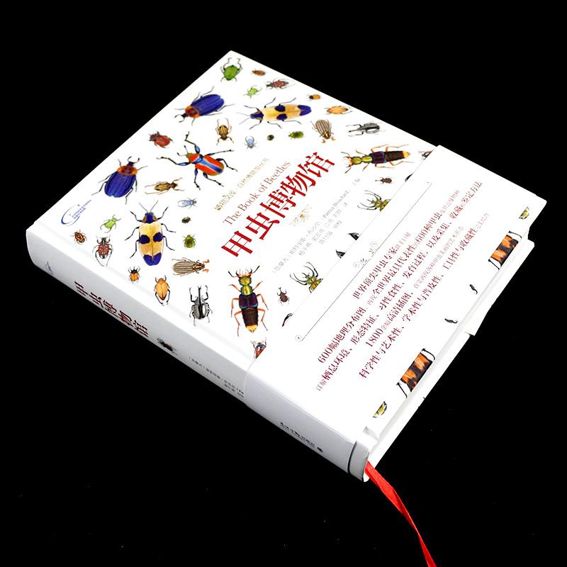 布沙尔 帕特里斯 加拿大 科学家和采集家趋之若鹜 尺寸和色彩令人目不暇接 形态 动物 生物世界 科普读物 甲虫博物馆 正版